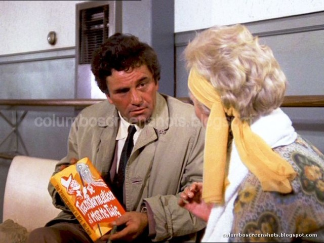 Columbo-Forgotten_Lady-1975-VCSS2-301